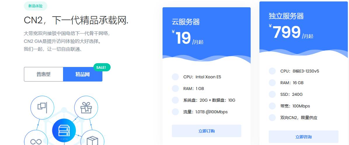 JGKVM:美国CN2 GIA补货,1核512M内存月均15元起,1核1G特价年付香港CMI月均19元起