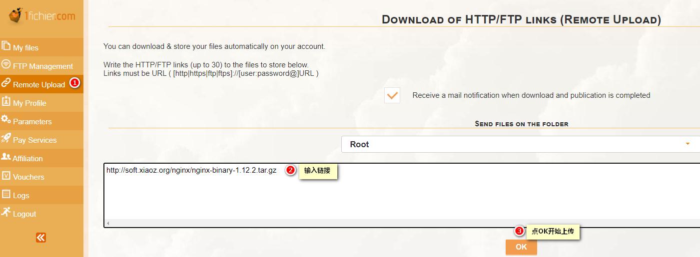 1Fichier云存储服务,注册送1Tb容量,支持FTP和离线下载