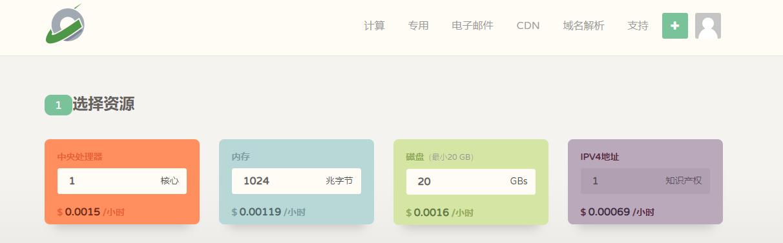 CloudCone:复活节促销,1核512M$14/年,IP收费便宜