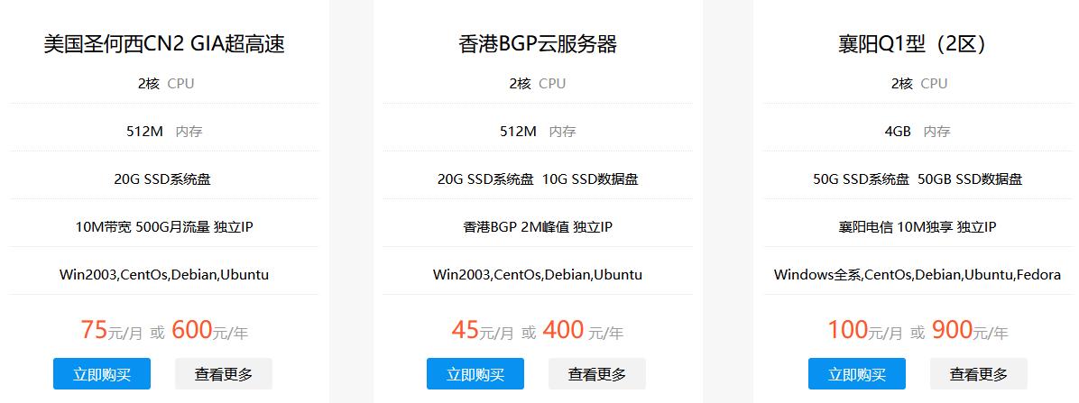 标准互联:襄阳电信裸金属服务器,99%接近独服性能,30M独享带宽,8核16G内存200元/月,买2年送1年
