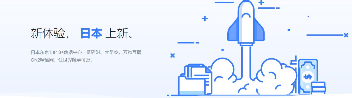 极光KVM:五月中促销活动,香港CMI/日本CN2/美国CN2,100M以内大带宽,月均15元起
