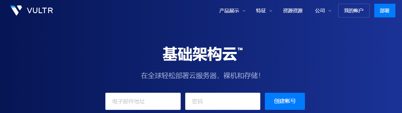 Vultr:最新上线按小时计费韩国VPS云服务器,三网直连,,1核1G$5/月,新用户注册送$103!