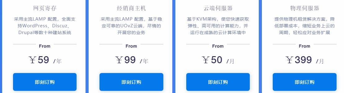 UOvZ:劳动节促销,泉州CN2大宽带VPS七折,100M独享三线可选的徐州独立服务器3500年