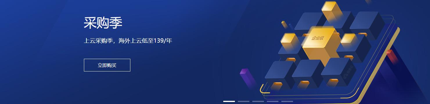 酷番云:韩国/台湾/美国云服务器年付低至138元,CN2+直连!国内100G防御,20M动态BGP带宽,499元/年起
