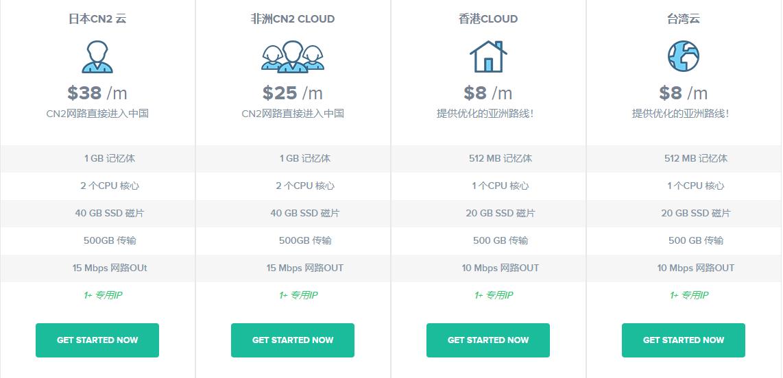 彩虹云「Rainbow Cloud」:香港/台湾/日本服务器盲开活动,随机交付E3或E5/8-32G内存/HDD或SSD,月付仅$30起
