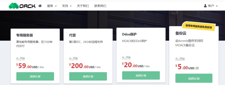 Moack:韩国独立服务器特惠,2.5折起,双路E5/32G内存/10M无限流量,月付$28起!