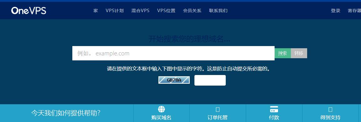 OneVPS:海外G口无限流量vps终身75折,日本/洛杉矶/欧洲九大机房,仅$3/月起