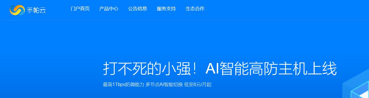 手帕云:香港HGC物理服务器五折优惠,CN2+BGP线路,10M独享带宽,终身300元/月起,E3-1230v2/E5-2560/E5-2630L*2