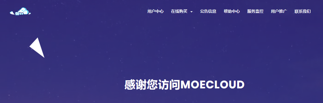 MoeCloud:香港HKT家宽/HCG商宽VDS补货,G口无限流量,香港原生动态IP,350元/月起