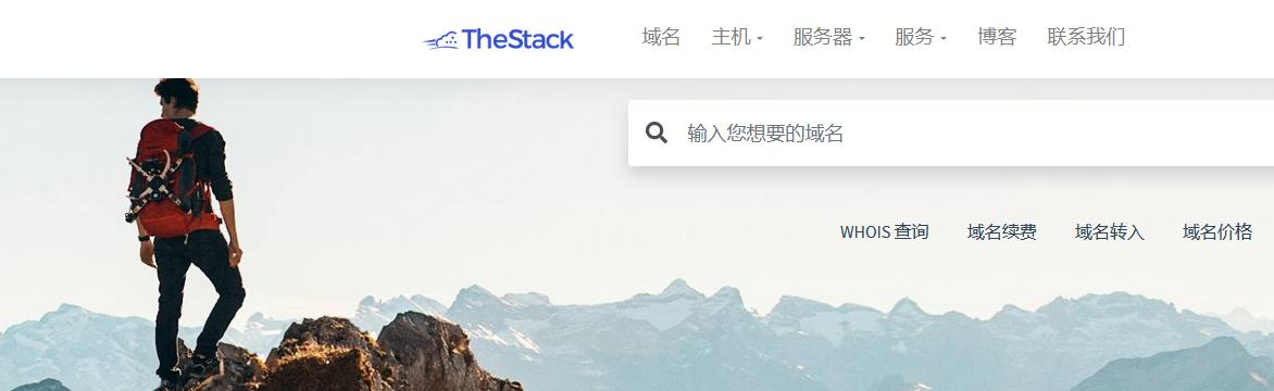 TheStack(斯塔克网络)