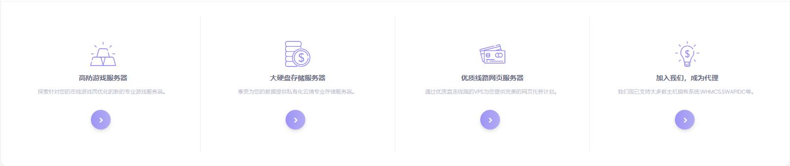 异株湖CloudService