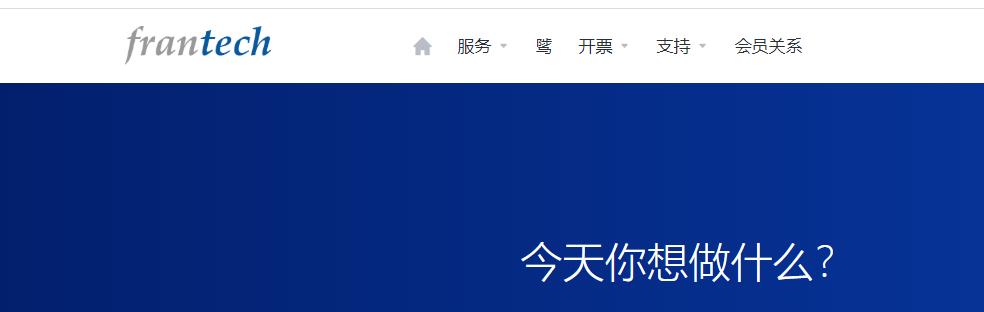 BuyVM官网