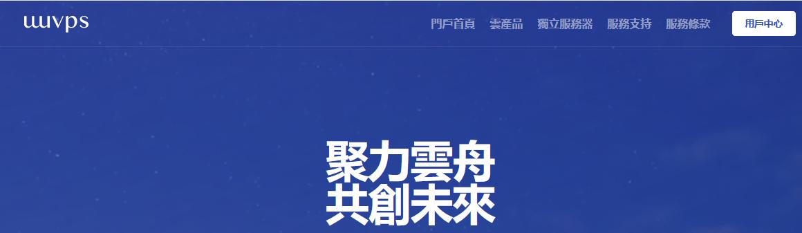 三优云官网