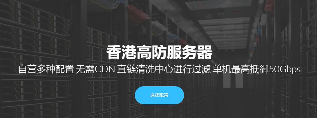 ZJI官网
